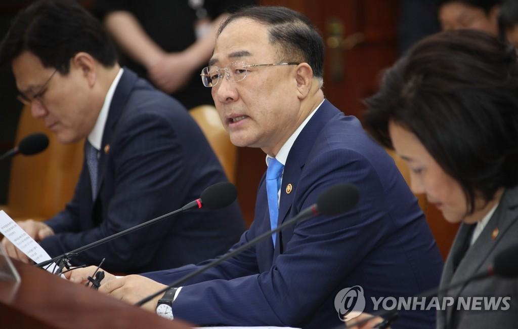 """홍남기 """"미중 갈등 심화, 우리 경제에 심각한 영향"""""""