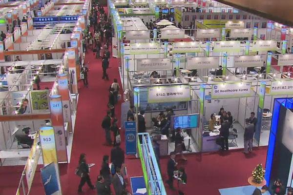 La Cheongwadae présente des perspectives optimistes sur le marché de l'emploi malgré une certaine prudence
