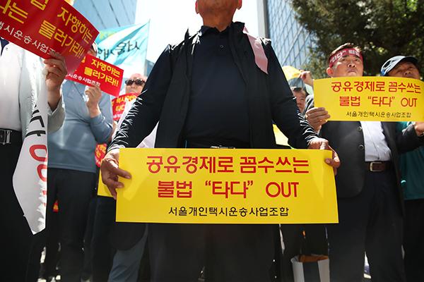 """'카풀'에 이어 """"타다 퇴출"""" 외친 택시기사들...""""렌터카 규정 강화하라"""""""