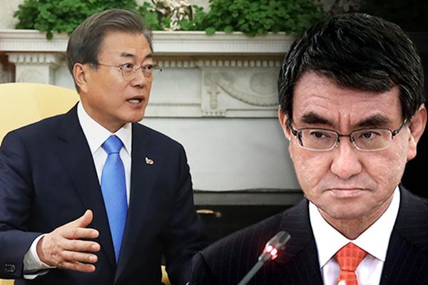 Travail forcé : le gouvernement japonais exhorte Moon Jae-in à traiter le dossier avec responsabilité