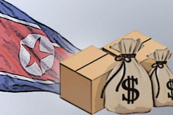 N. Korea Continues Slamming S. Korea Despite Aid Plan