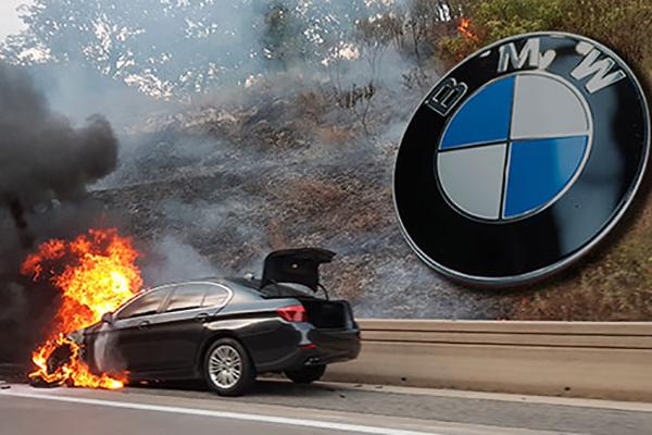 监查院:国土交通部对106万宝马问题车采取回避召回态度