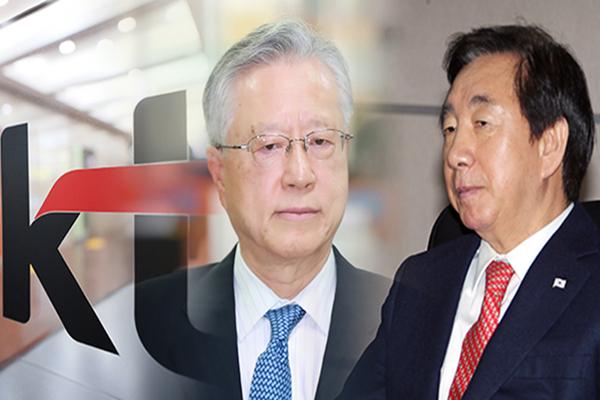 """""""우리 KT 위해 저렇게 열심히 했는데"""" 이석채, 김성태 의원 딸 채용 지시"""