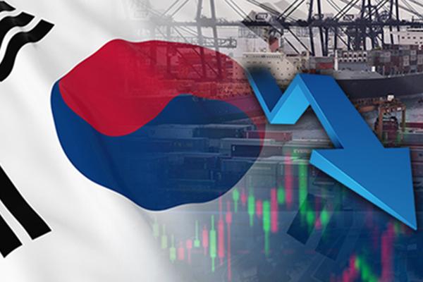 La OCDE rebaja la previsión de crecimiento para Corea