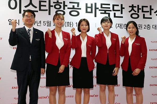 국내 첫 실업바둑팀 '이스타항공 바둑단' 창단