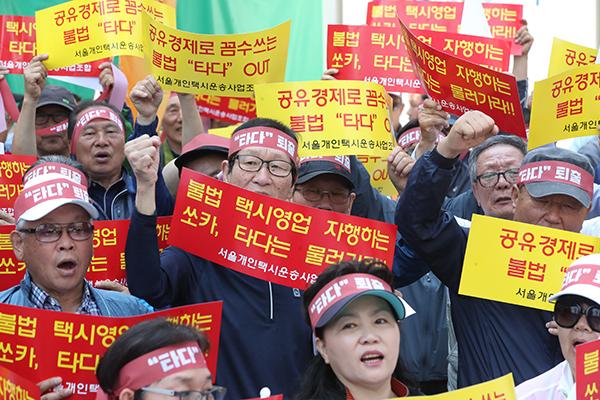 개인택시조합, 자유한국당사 앞 '타다 퇴출' 촉구 집회