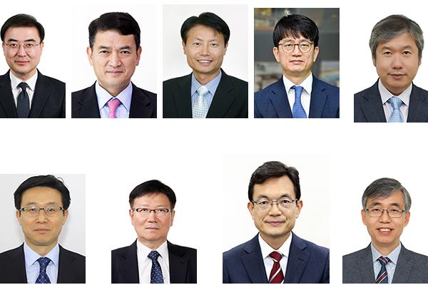 Moon designa nuevos viceministros para nueve carteras