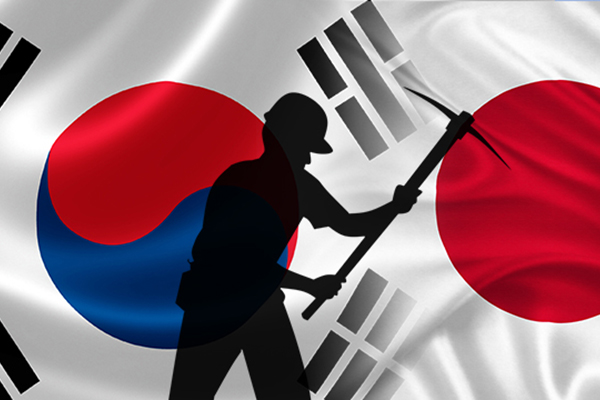 Seoul Stresses Japanese Firms' Roles in Resolving Wartime Forced Labor Issues