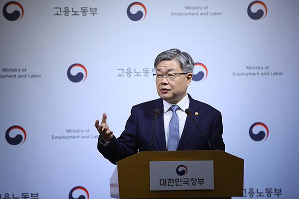 الحكومة الكورية تسعى لاعتماد  الاتفاقيات الرئيسية لمنظمة العمل الدولية