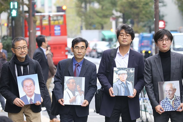 'S. Korea Considering Establishing Foundation for Victims of Japan's Forced Labor'
