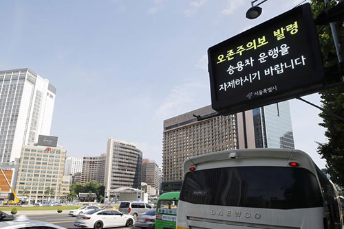 Ozone, Heat Wave Advisories Issued for Seoul and Other Regions