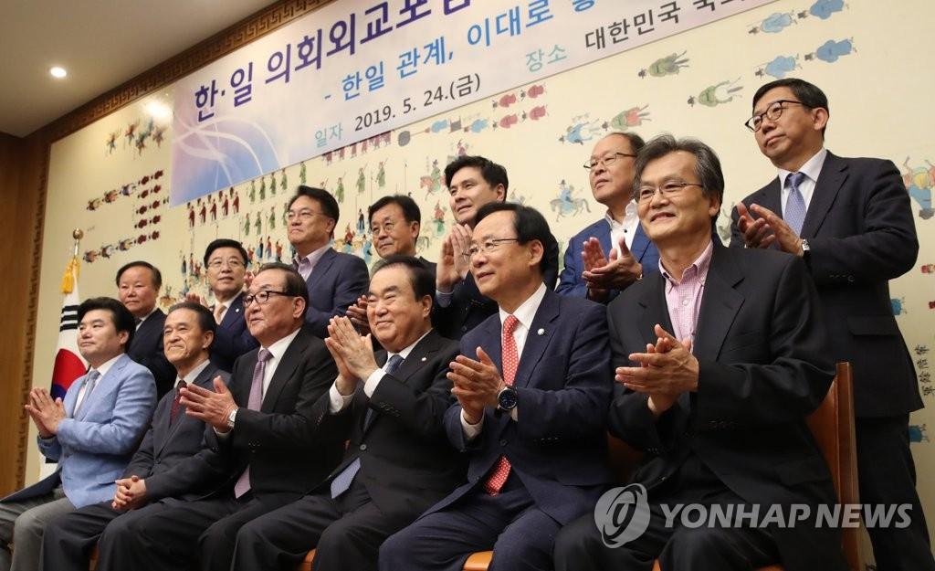 """한일의회 외교포럼 출범…""""6월 중순까지 방일 추진"""""""