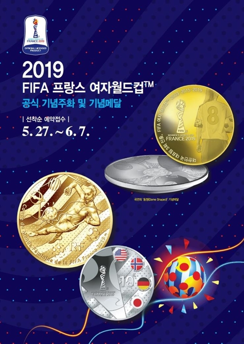 S. Korea Issues Commemorative Medals for 2019 FIFA Women's World Cup