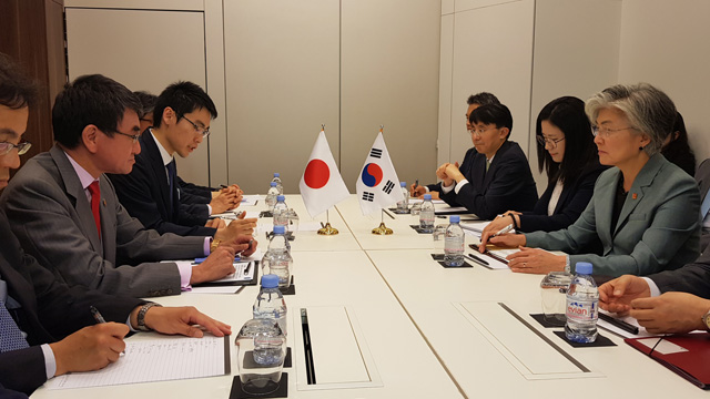 Top Diplomats of S. Korea, Japan Discuss Tokyo's Forced Wartime Labor