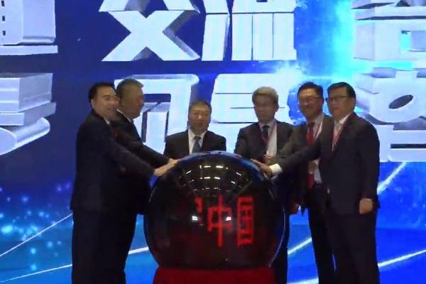 Korea-Woche in China eröffnet
