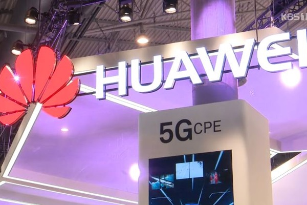 Washington appelle Séoul à se joindre à ses restrictions contre Huawei