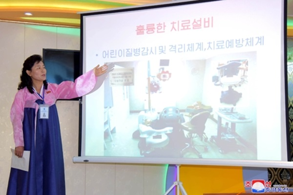 VOA: Südkorea stellt UNICEF 3,5 Millionen Dollar für Nordkorea-Hilfe bereit