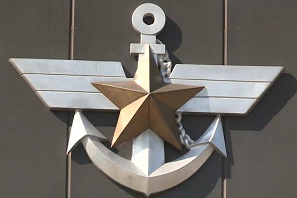 국방부, 황교안 대표 '군사합의 무효化' 발언 반박