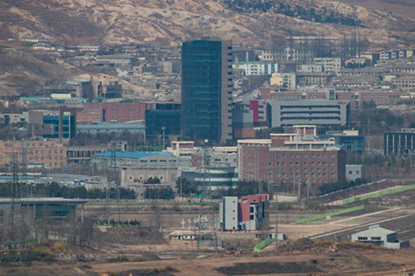 Mỹ yêu cầu đảm bảo tính minh bạch về đồng USD tại khu công nghiệp Gaesung