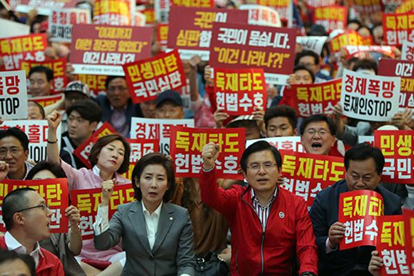 한국당, 오늘 서울서 6차 주말집회