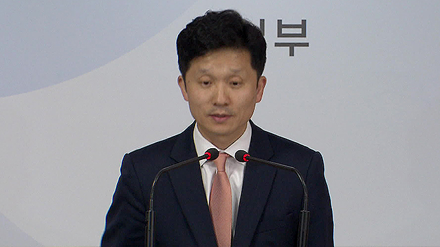 Gov't to Conclude Talks with Int'l Agencies on Food Aid to N. Korea