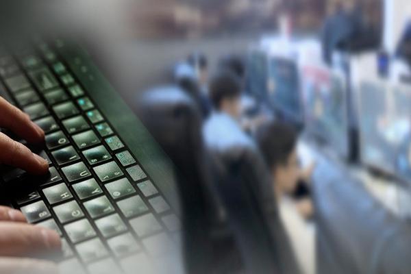 Ministerio de Salud prepara medidas contra la adicción a los videojuegos