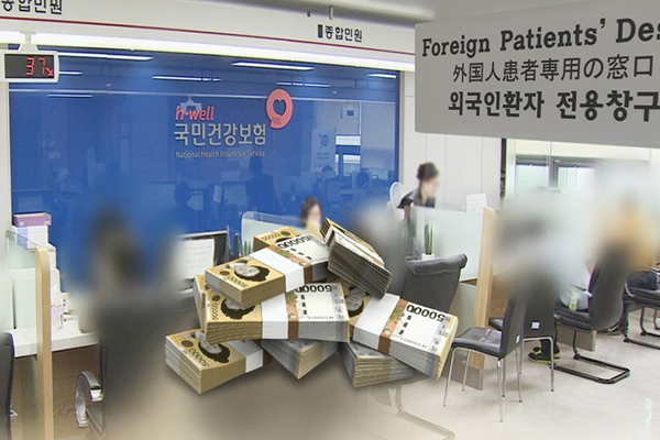 Bắt buộc tham gia bảo hiểm y tế với người nước ngoài cư trú trong nước trên 6 tháng
