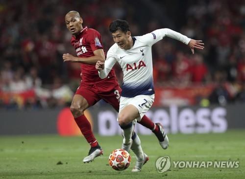 Son Heung-min als zweiter Südkoreaner bei einem Champions League-Finale in der Startelf