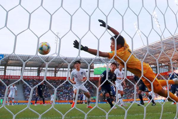 Südkorea nach 1:0-Sieg über Japan im Viertelfinale der FIFA U-20-WM