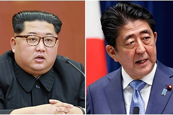 'Japan Unable to Propose Summit to N. Korea in Mongolia'