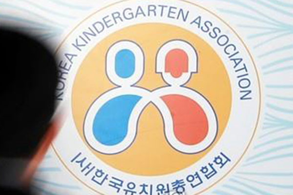 Court Suspends License-Revoke for Private Kindergarten Association