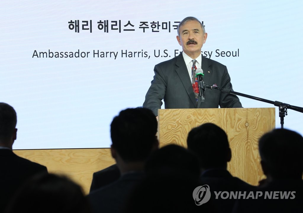 US Ambassador: US Ready to Take Concrete Measures to Change Relations with N. Korea