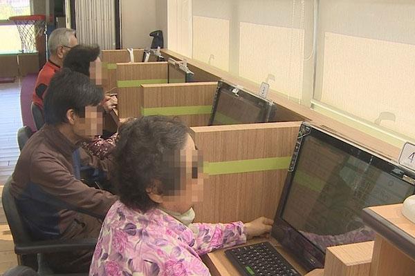الإنترنت فائق السرعة يصبح خدمة عامة في كوريا العام القادم