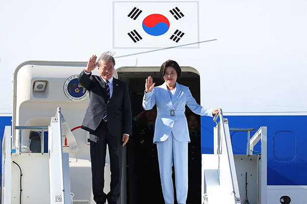 Moon Arrives in Finland for State Visit