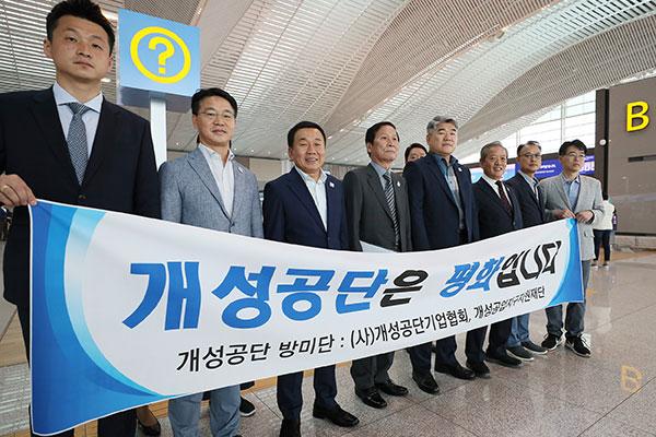 Doanh nghiệp Hàn Quốc đầu tư tại Gaesung thăm Mỹ