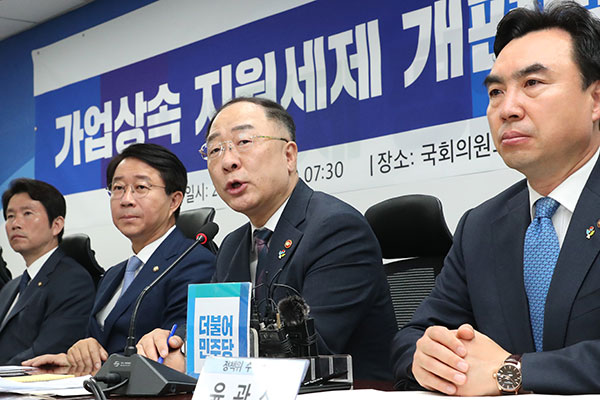 """韩政府通过了""""家业继承税减免制度修订方案"""""""