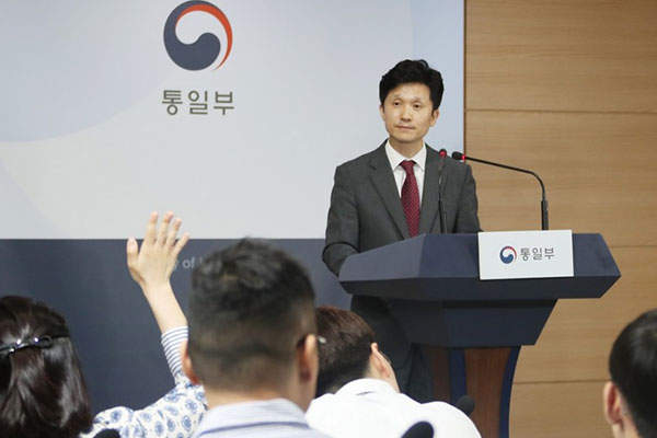 Unification Ministry Working to Realize Inter-Korean Summit at Early Date