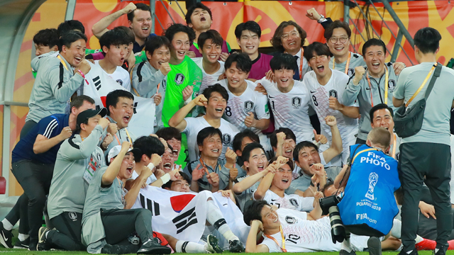 South Korea Reaches the Final Match in U-20 World Cup