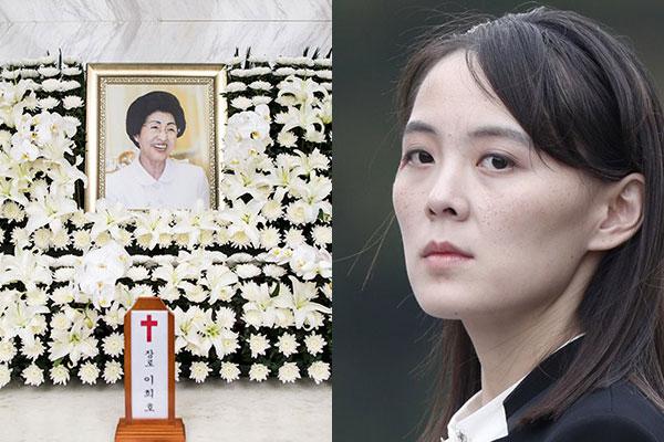 Лидер КНДР направил соболезнование и цветы по случаю кончины госпожи Ли Хи Хо