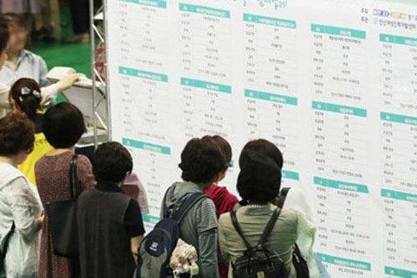 韩国单月就业人口增幅再次突破20万人 失业人口创19年来新高