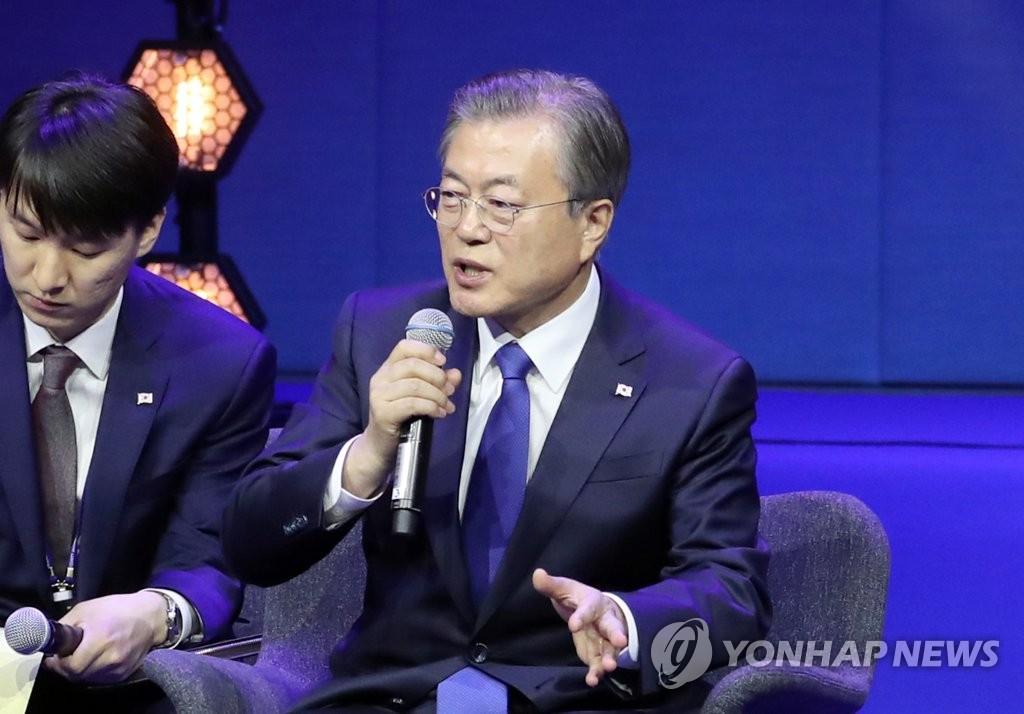 President Moon Wants To Meet Kim Jong-un Before Trump's Visit to Seoul