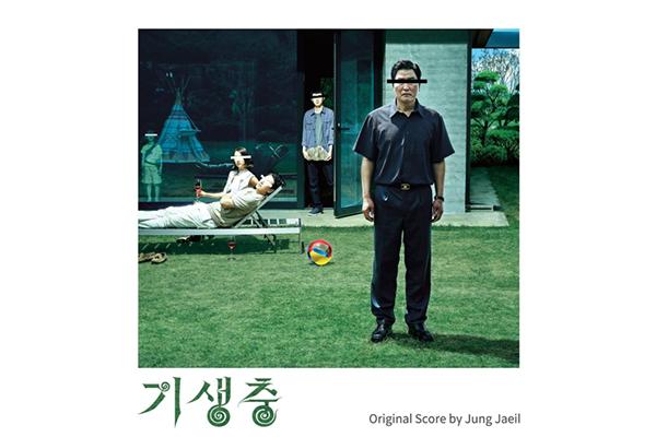 """""""Parasite"""" von Bong Joon-ho gewinnt Hauptpreis bei Sydney Filmfestival"""