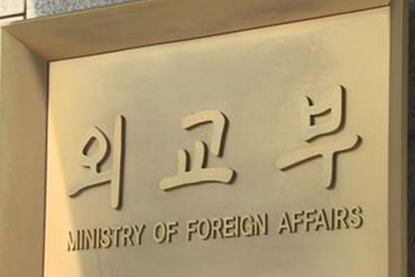 Seoul Proposes S. Korean-Japanese Corporate Fund to Compensate Forced Labor Victims