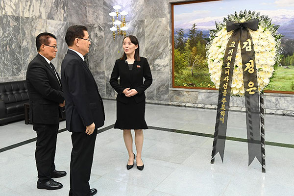 Kim Jong-un's Sister Delivers Flowers over Passing of Fmr S. Korean First Lady
