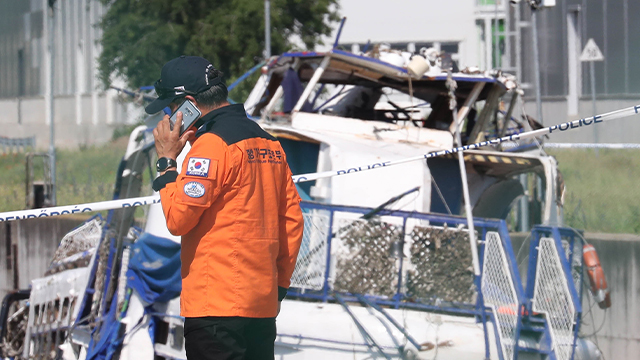 Hungarian Authorities Find No Additional Bodies Inside Salvaged Boat