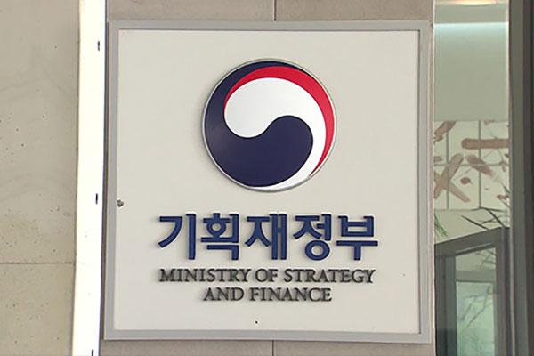 """외평채 15억 달러 발행성공…""""주문 몰려 해외투자자 신뢰 확인"""""""