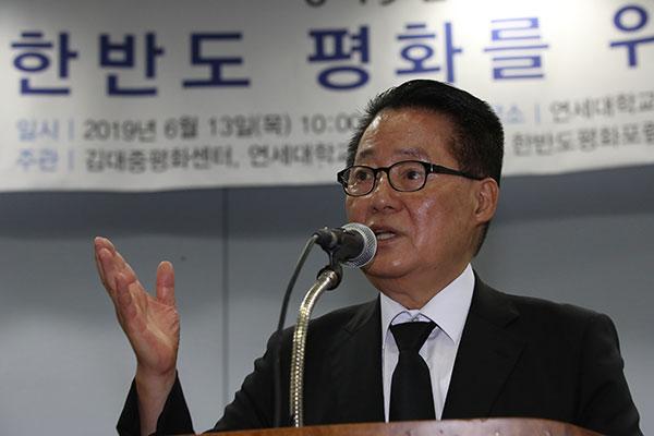 """박지원 """"남북정상회담 조속 개최해야""""…김여정 """"고인 유지 전하겠다"""""""