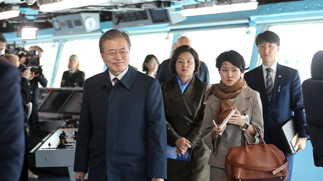 Moon Visits Bergen, Tours S. Korean-built Vessel