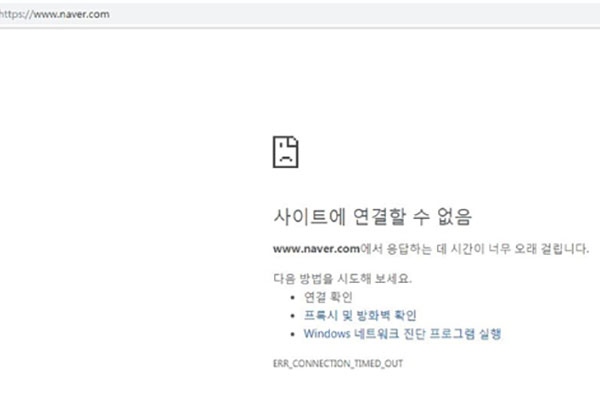 S. Korean Portal Naver Completely Blocked in China