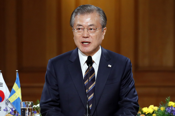 [Full Text] Remarks by President Moon Jae-in at Riksdag of Sweden